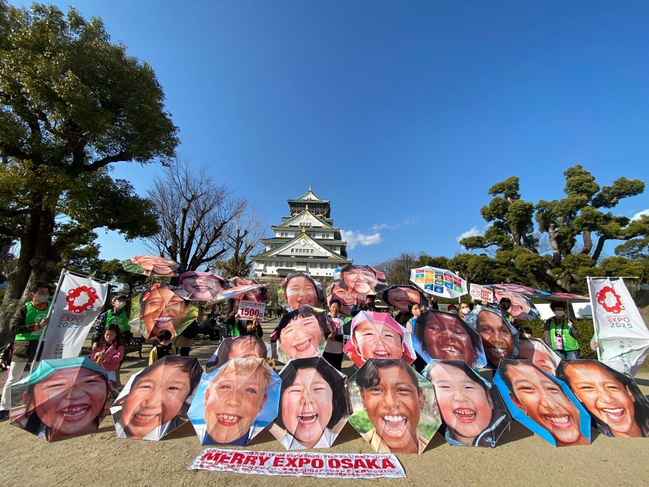 「MERRY EXPO OSAKA」ゴール・大阪城での集合写真